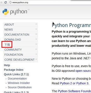python-729274