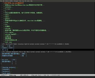 screenshot_20110207-194542-722169