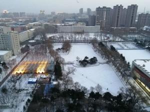 lake_snow