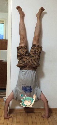 upsidedonw