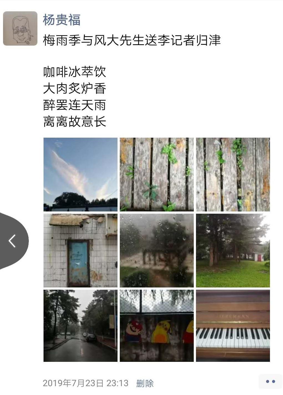 微信图片_20200101163401